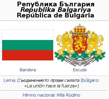 bandera-bulgaria.jpg