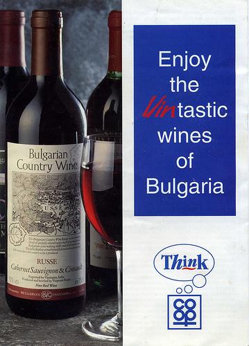 bulgaria-vinos.jpg