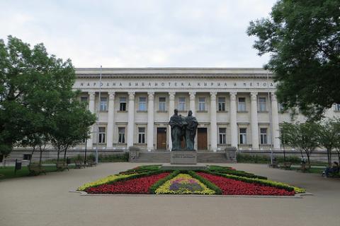 biblioteca-nacional.jpg